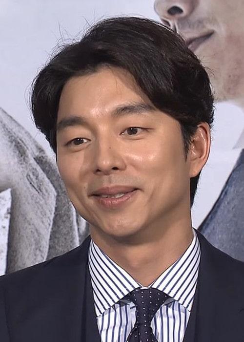 Gong Yoo as seen in November 2016