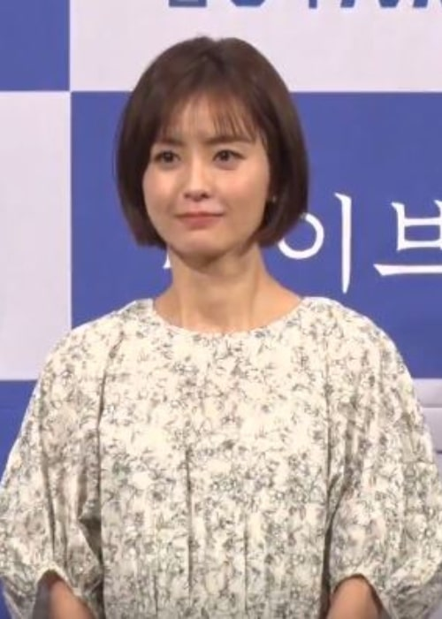 Jung Yu-mi as seen during an event in March 2018