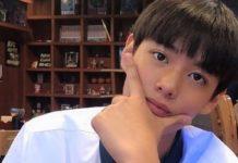 Jung Yun-seok