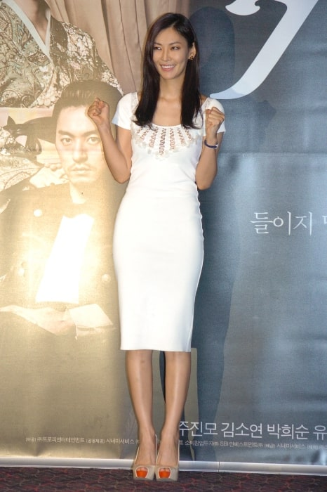 Kim So-yeon as seen while posing for the camera in March 2012