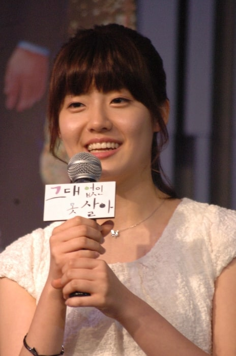 Nam Ji-hyun as seen in 2012