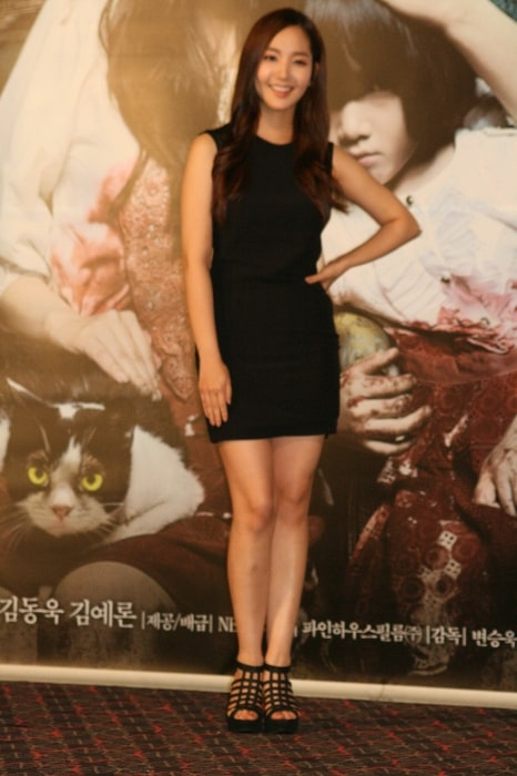 Park Min-young as seen while posing for the camera in 2011