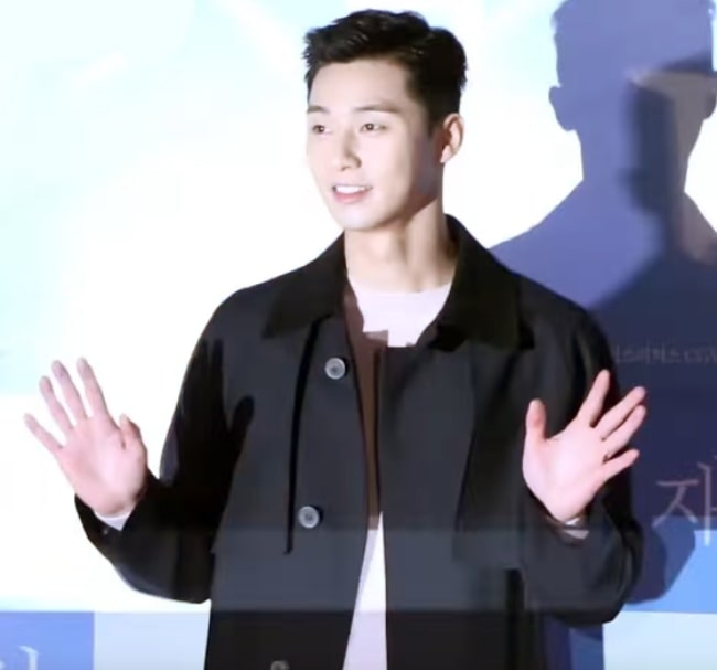 Park Seo-joon as seen in April 2017