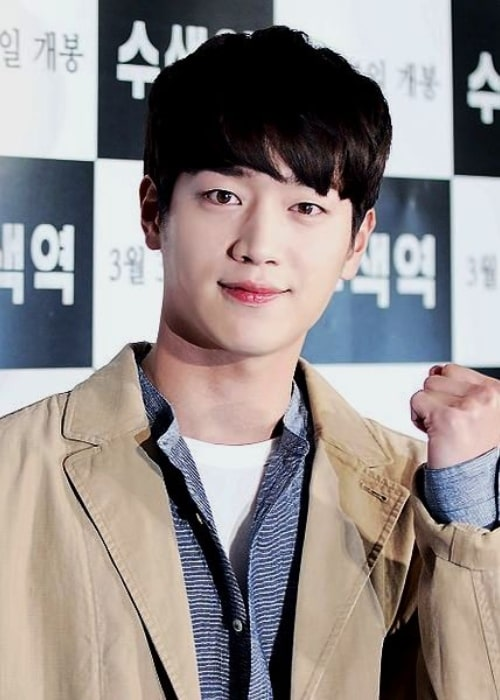 Seo Kang-joon as seen during an event in March 2016