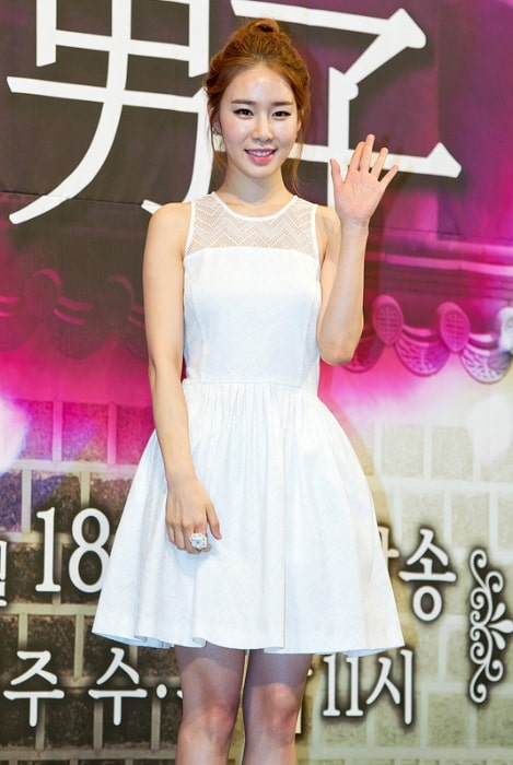 Yoo In-na as seen in April 2012