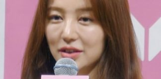 Yoon Eun-hye
