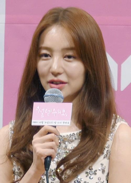 Yoon Eun-hye as seen in December 2018