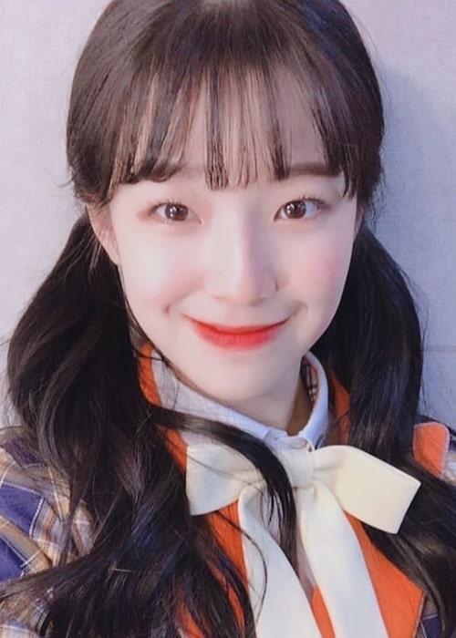 Baek Ji-heon as seen in a selfie that was uploaded to her fan page in January 2019