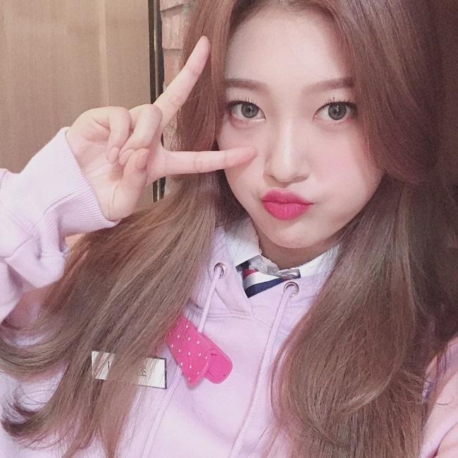 Choi Ye-rim as seen in February 2020