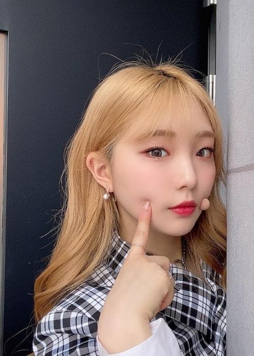 Im Yeo-jin as seen in February 2020