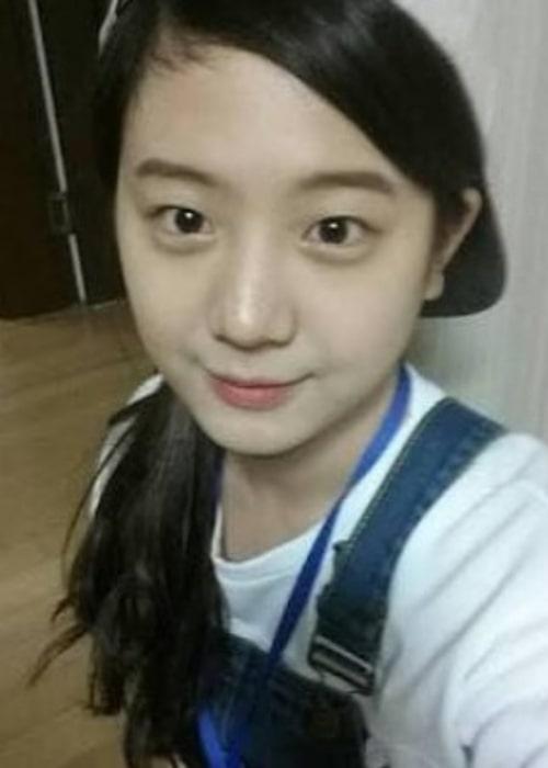 Jang Gyu-ri as seen in a selfie taken in February 2018