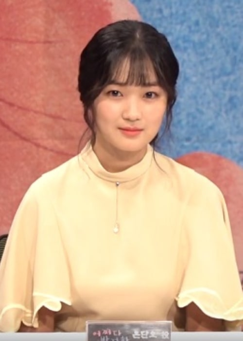 Kim Hye-yoon as seen in 2019