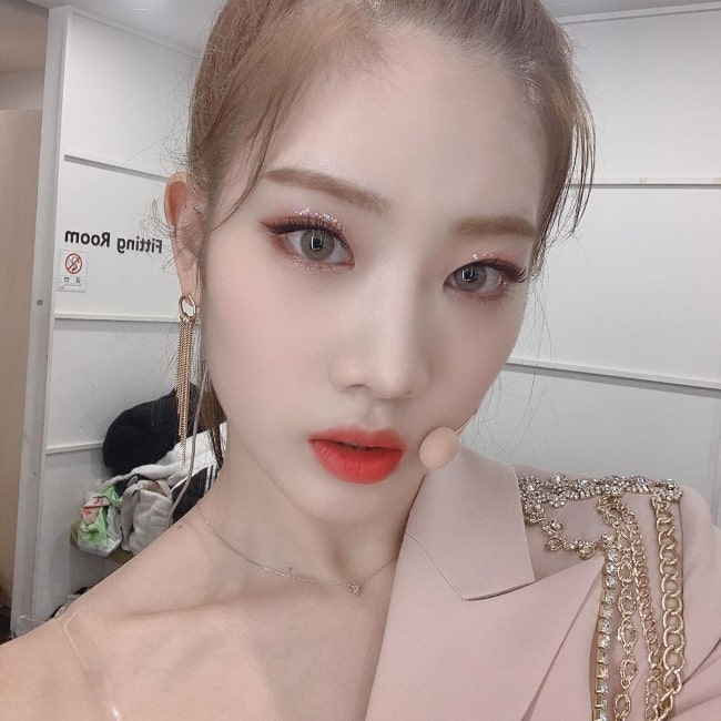 Kim Jung-eun as seen while clicking a selfie in February 2020