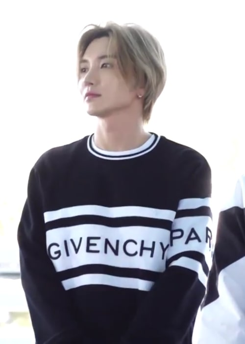 Leeteuk as seen at Incheon airport in November 2019