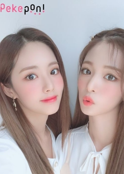 Parl Ji-won as seen in a selfie taken with fellow singer Lee Chae-young in December 2019