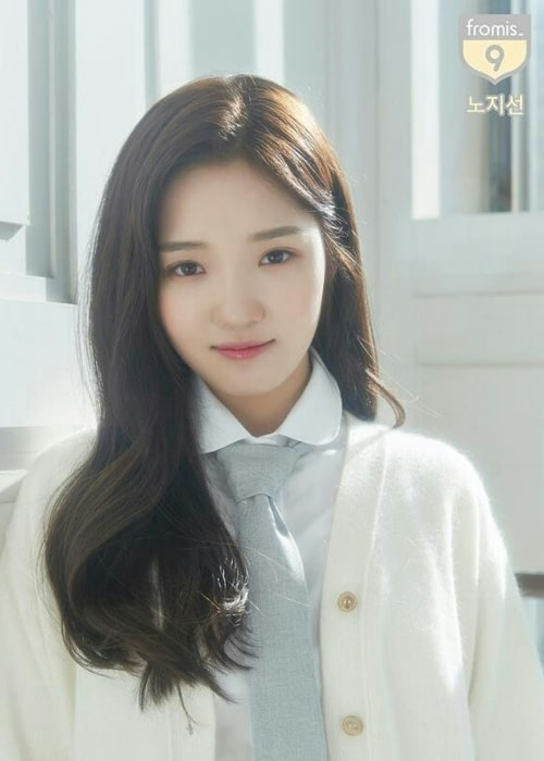 Roh Ji-sun as seen in a picture that was uploaded to the official account of Fromis_9 in the past