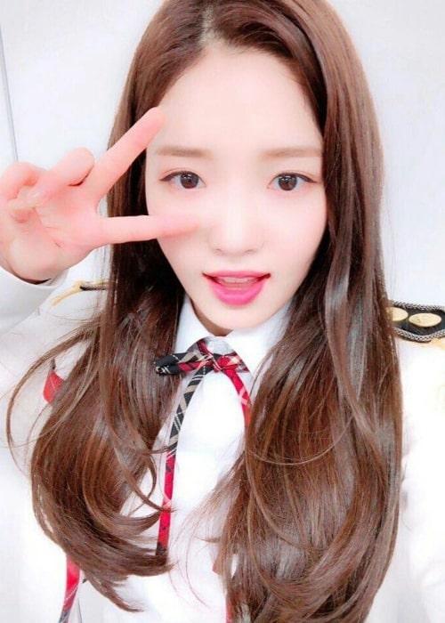 Roh Ji-sun in a selfie that was taken in the past