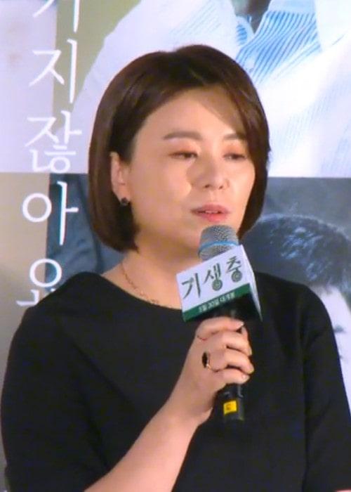 Jang Hye-jin as seen in May 2019