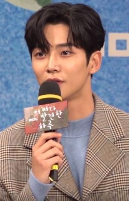 Rowoon as seen while speaking during an event in October 2019