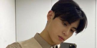 Yoo Tae-yang