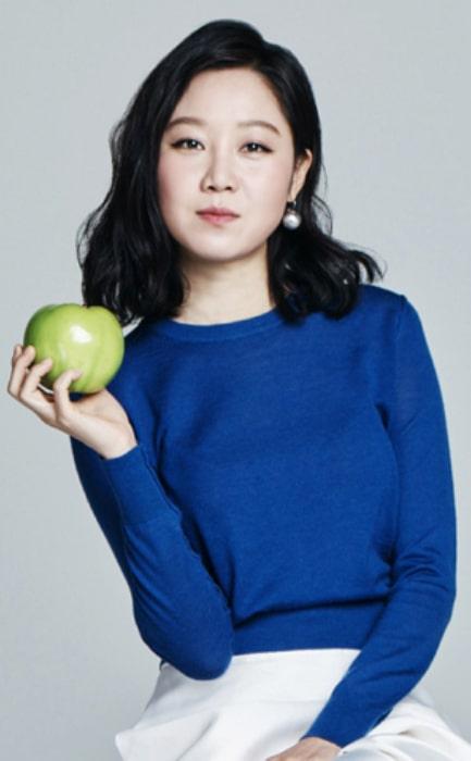Gong Hyo-jin as seen in September 2016