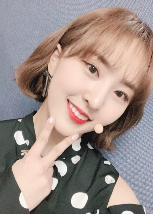 Jungwoo in a selfie taken in April 2019