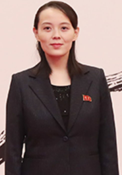 Kim Yo-jong pictured at Blue House in February 2018