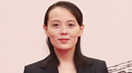 Kim Yo-jong Height, Weight, Age, Body Statistics