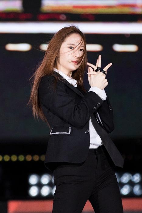 Krystal Jung pictured at Jeju K-Pop Festival on October 25, 2015