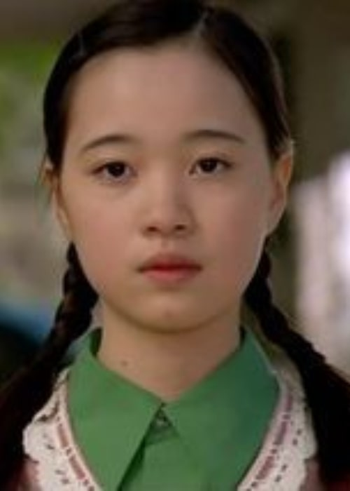 Jo Jung-eun as seen during her younger years