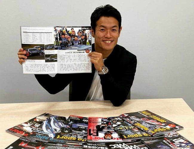 Naoki Yamamoto as seen in December 2019
