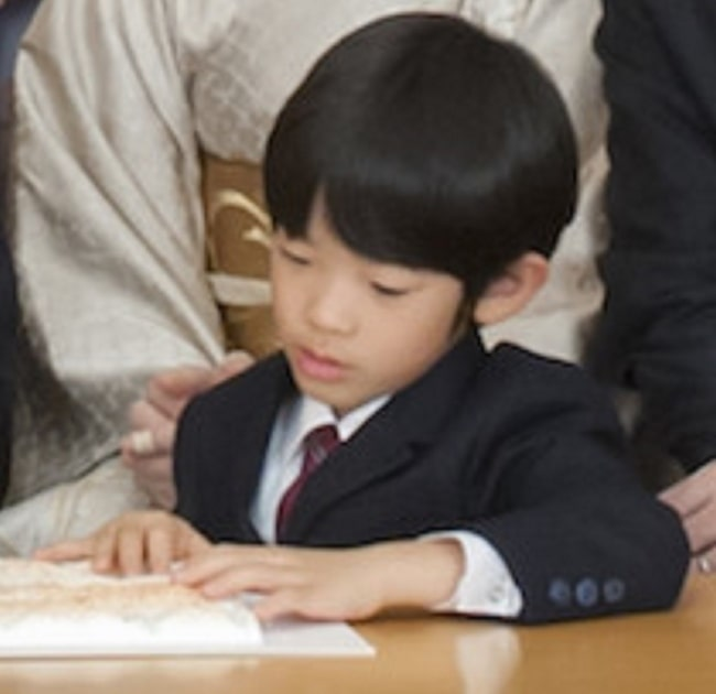Prince Hisahito of Akishino as seen in 2013