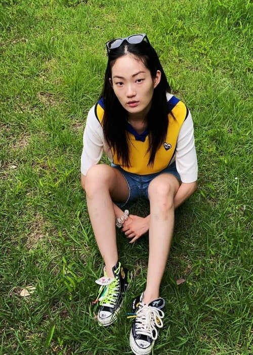Hyun Ji Shin as seen in a picture that was taken in June 2020