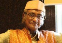 Amit Bhatt