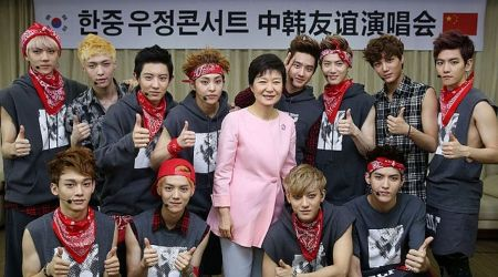 EXO (Band) Members, Tour, Information, Facts