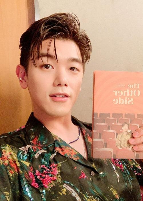 Eric Nam in an Instagram selfie from June 2020