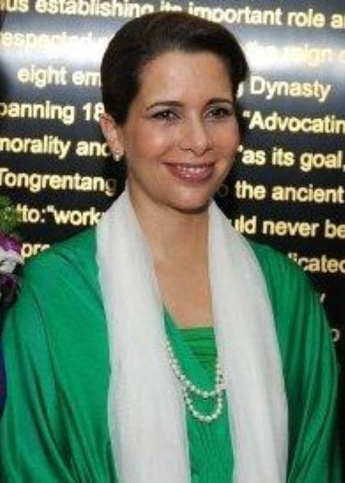Haya bint Hussein as seen in October 2016