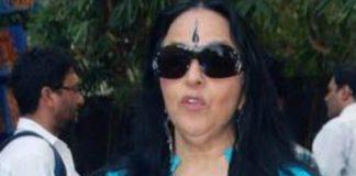 Ila Arun