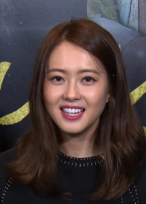 Go Ara as seen during an event in January 2016