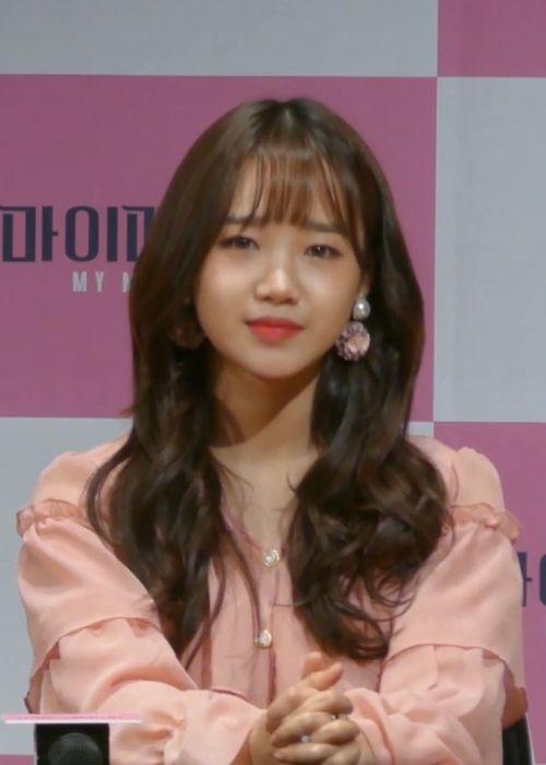 Choi Yoo-jung as seen in February 2019