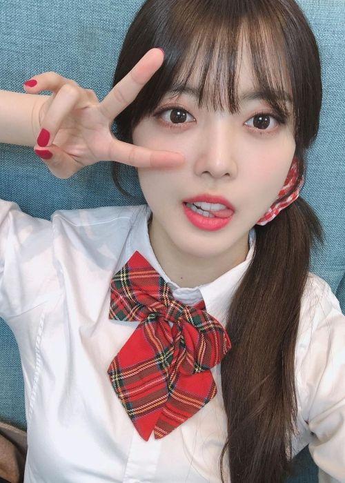 Ji Su-yeon as seen in March 2020