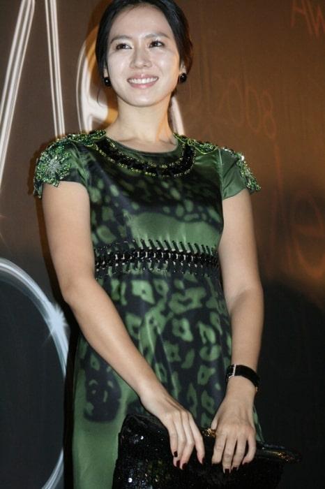 Son Ye-jin as seen in October 2008