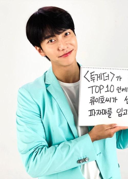 Lee Seung-gi as seen in an Instagram Post in June 2020