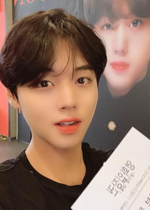 Park Ji-hoon in an Instagram selfie from May 2019