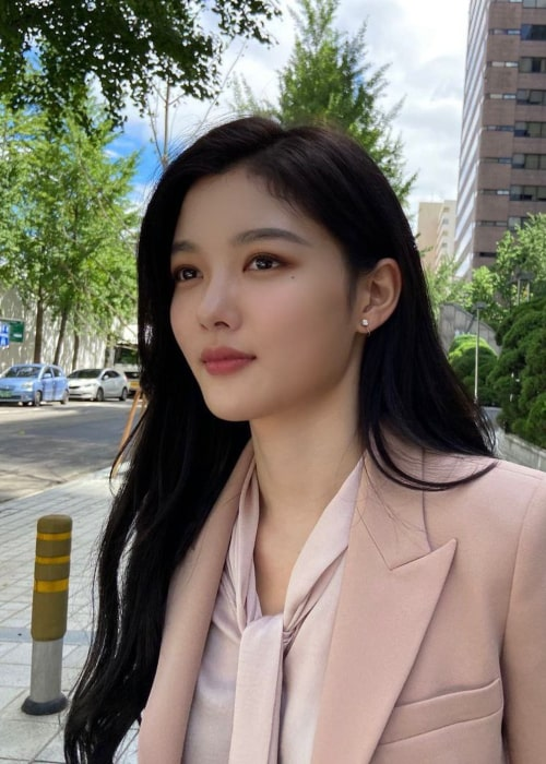 Kim Yoo-jung as seen in an Instagram Post in July 2020