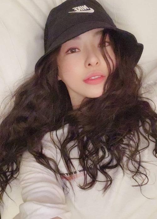 Lee Da-hee in April 2020