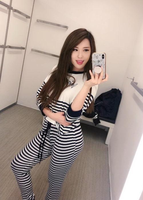 Plushys as seen in a selfie that was taken in February 2019