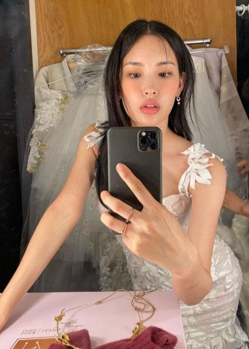 Hyunjoo Hwang as seen in a selfie that was taken in June 2020