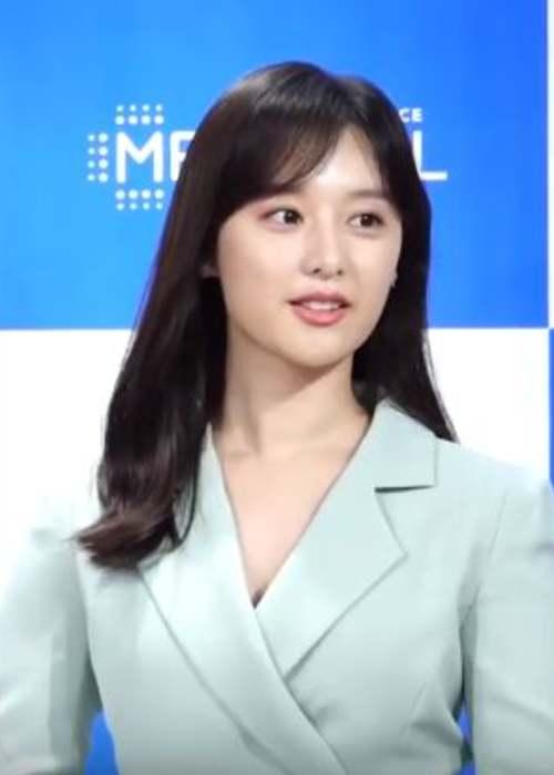 Kim Ji-won as seen in 2019