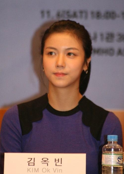 Kim Ok-vin as seen during an event